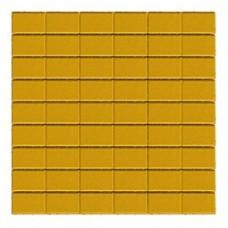 Плитка тротуарная ПРЯМОУГОЛЬНИК вибропрессованная Желтый | 200х100х60 | BRAER